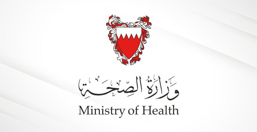 """وزارة الصحة: إعادة جدولة تسليم شحنات تطعيم """"فايزر-بيونتيك"""" من قبل الشركة المصنعة"""