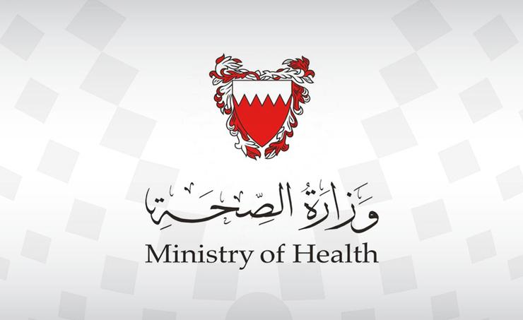 وزارة الصحة: تعليق الدراسة في مدرسة (AMA) الدولية (المرحلة الابتدائية) واستمرار الدراسة بها عن بُعد