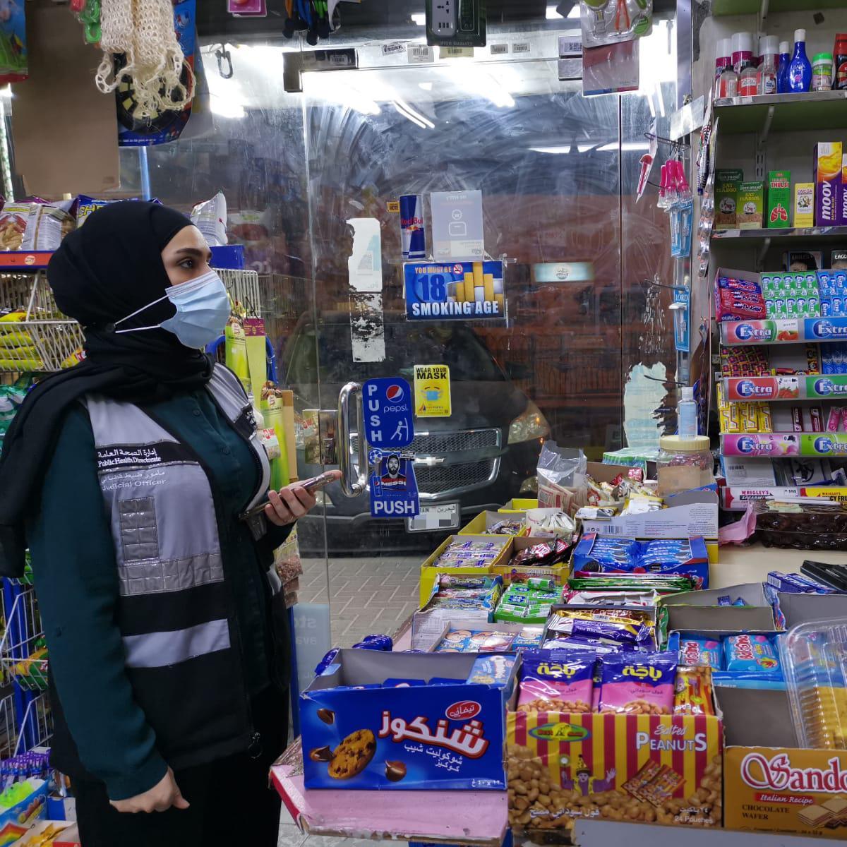وزارة الصحة: حملات تفتيشية شملت 174 مطعمًا ومقهى ومخالفة 52 منها