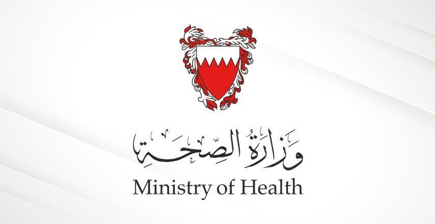 وزارة الصحة: ضبط منشأة مخالفة لقرارات فتح وإغلاق المحال بتقديم خدمات التدليك والمساج