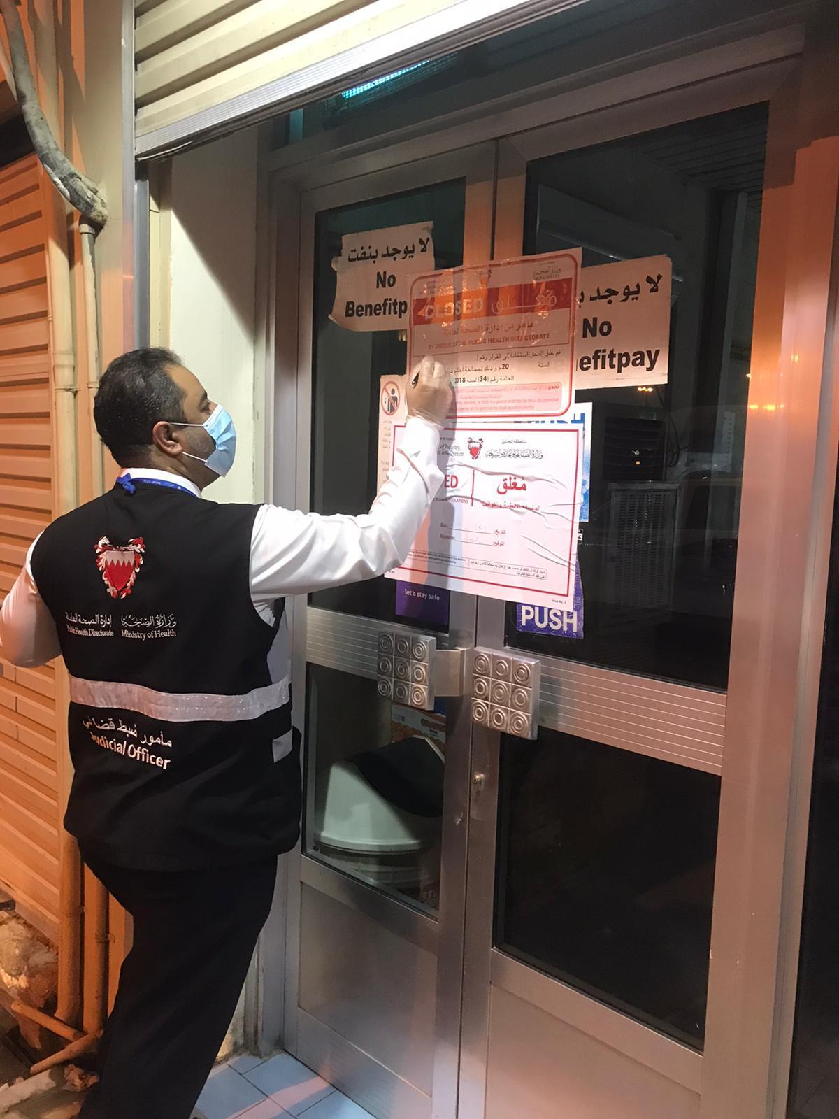 وزارة الصحة: حملات تفتيشية شملت 210 مطاعم ومقاهي ومخالفة 38 منها وغلق مطعمين
