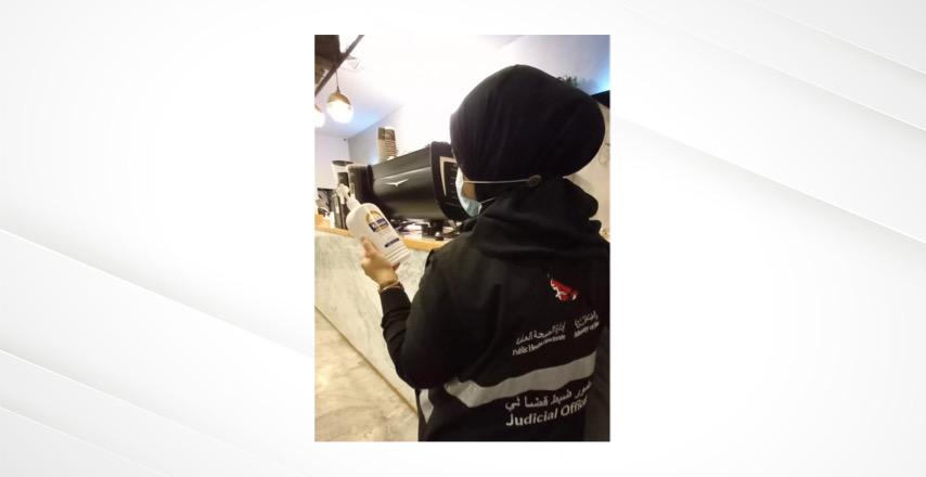 وزارة الصحة: حملات تفتيشية شملت 198 مطعمًا ومقهى ومخالفة 31 منها