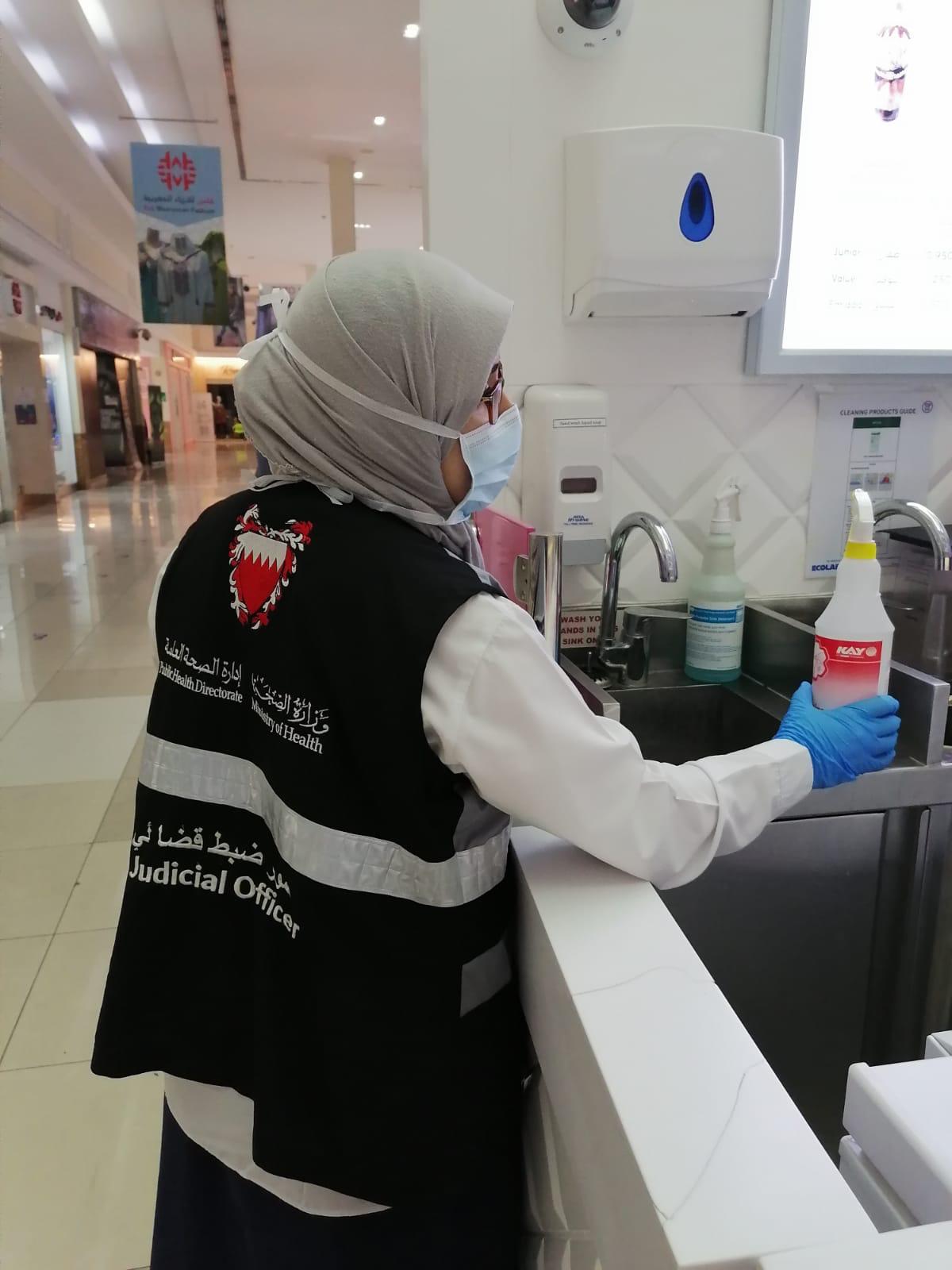 وزارة الصحة: حملات تفتيشية شملت 233 مطعمًا ومقهى ومخالفة 31 منها