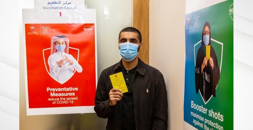 سفارة مملكة البحرين لدى المملكة المتحدة تبدأ بتنفيذ حملة تطعيم المواطنين البحرينيين المقيمين في الخارج