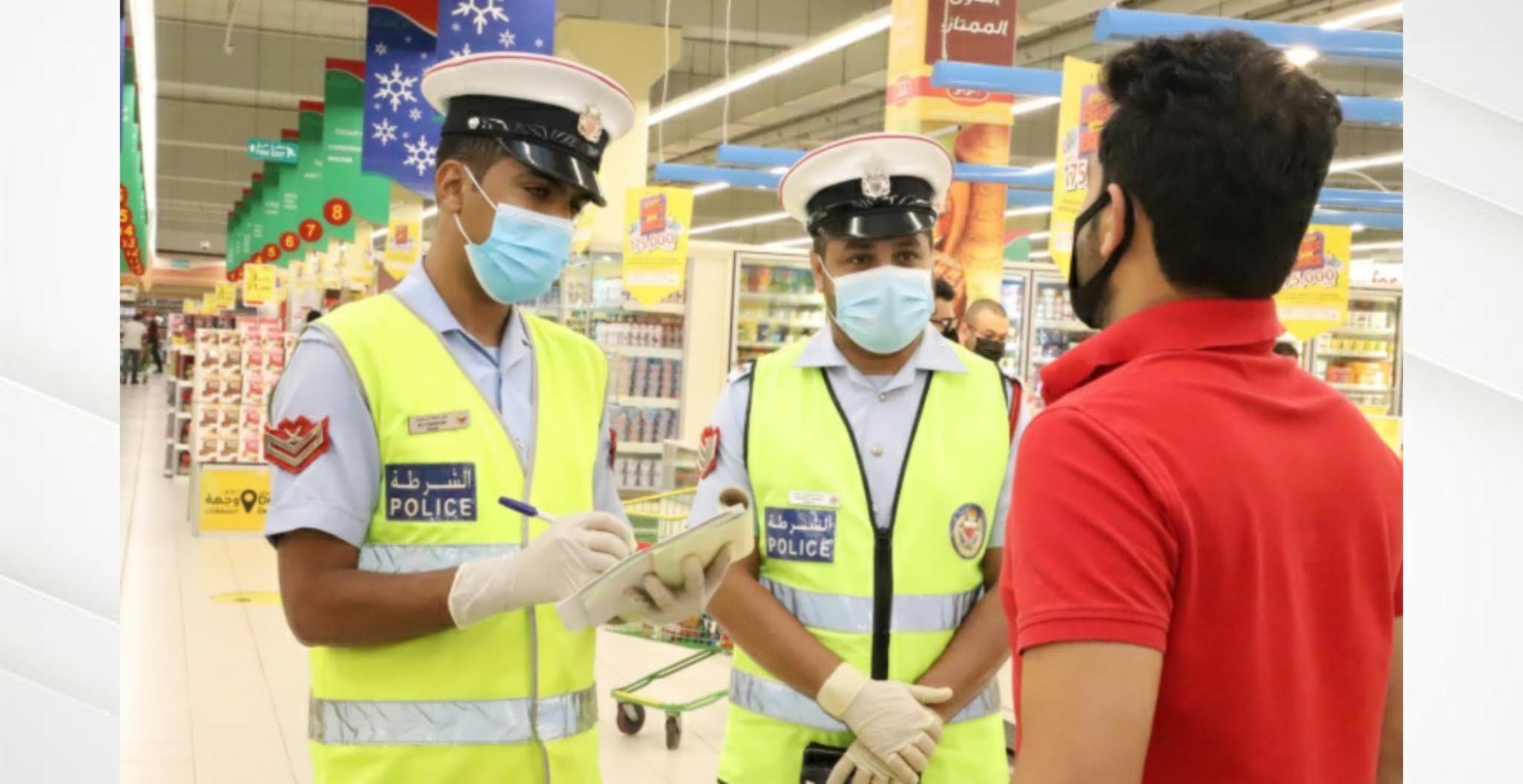 مديريات الشرطة والإدارات الأمنية تؤكد على أهمية الاستمرار بالتقيد بتعليمات وتوصيات الفريق الوطني الطبي للتصدي لفيروس كورونا