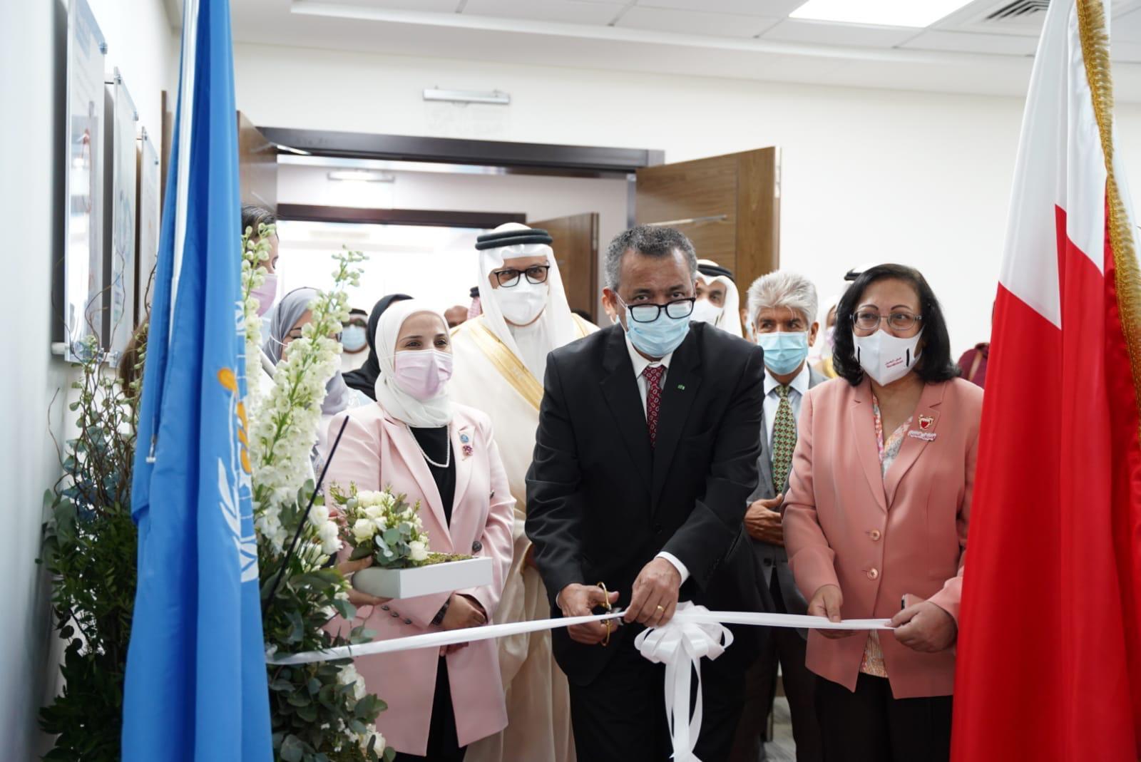 لدى افتتاحها المكتب بحضور المدير العام لمنظمة الصحة العالمية .. وزيرة الصحة: افتتاح مكتب منظمة الصحة العالمية في مملكة البحرين يُعد إضافة نوعية للقطاع الصحي بالمملكة