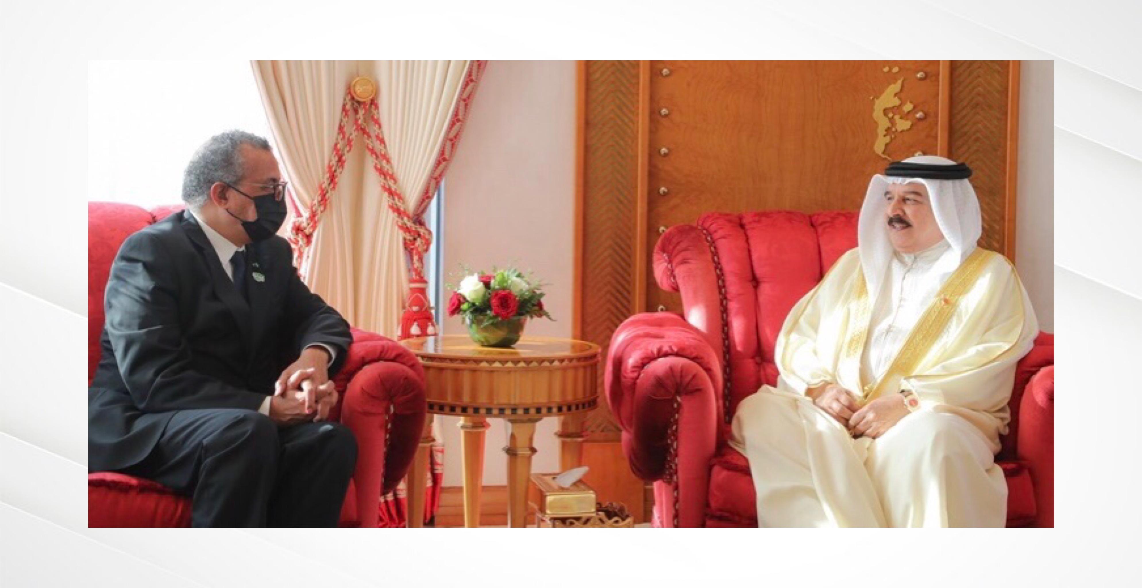 جلالة الملك المفدى يستقبل المدير العام لمنظمة الصحة العالمية.. ويؤكد دعم مملكة البحرين لجهود المنظمة الهادفة لمكافحة جائحة كورونا