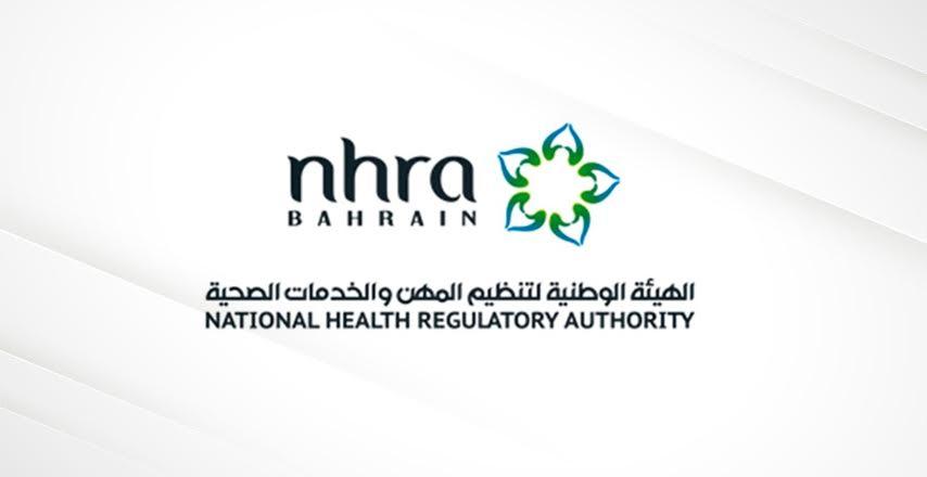 """مملكة البحرين تجيز استخدام بخاخ """"إنوفيد"""" للوقاية والعلاج لفيروس كورونا"""